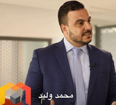 Mohammed Oualid Belakbir