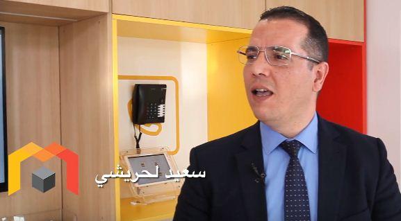 Mohammed Said El Hirech