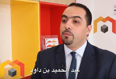 Abdelhamid Bendaoud