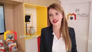 Inass Boubekri